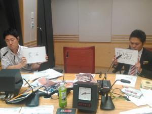 うんかい!.jpgのサムネイル画像